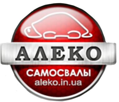 Plant Aleko